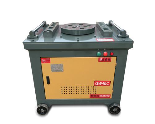 GW40 Rebar bending machine for sale