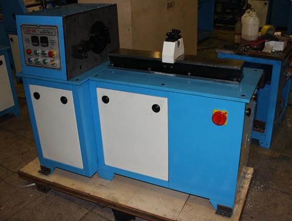 multifunctional integrated machine